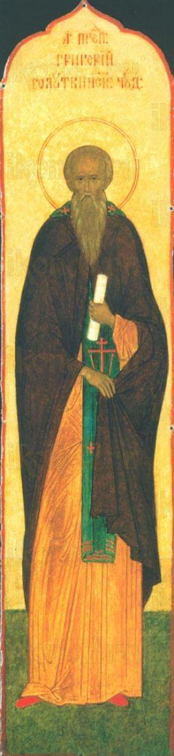 Икона Григорий Голутвинский преподобный