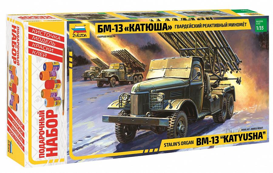 """3521ПН Подарочные набор БМ-13 """"Катюша"""" (1:35)"""
