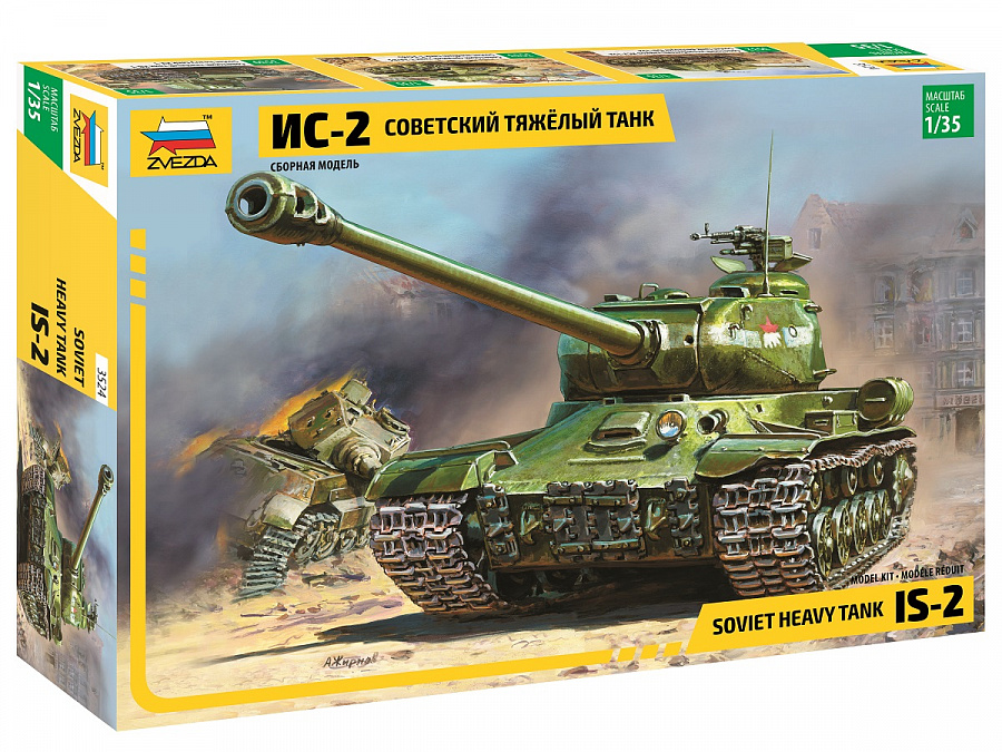 3524 Советский тяжелый танк ИС-2 (1:35)