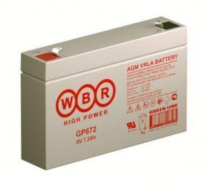 Аккумулятор WBR GP672