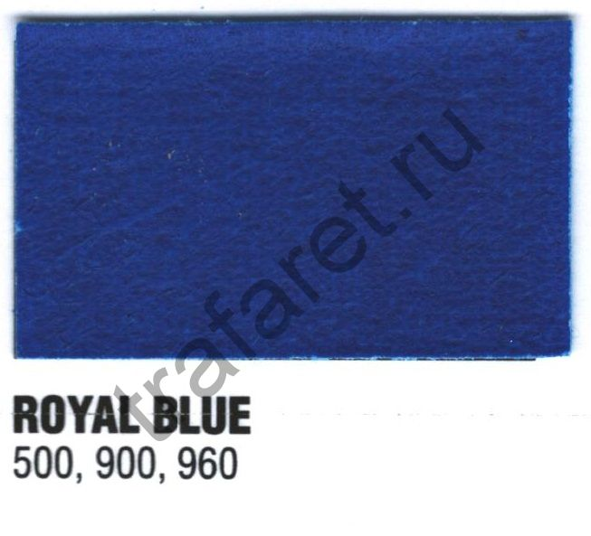 Краска пластизоль Excalibur 500 Royal Blue / Королевский Синий (5 кг.)