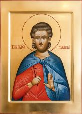 Икона Василиск Команский мученик