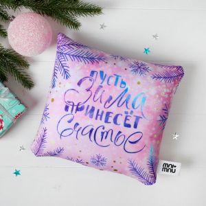 Подушка-антистресс «Пусть зима принесет счастье», новогодняя