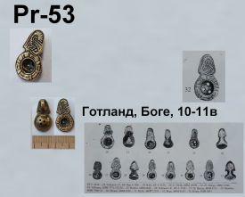 Pr-53