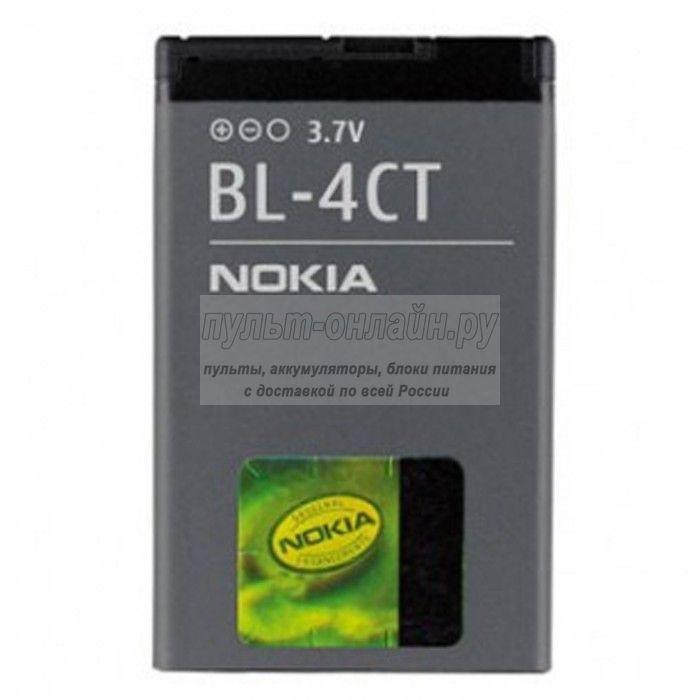 Аккумулятор Nokia BL-4CT, 5310  блистер