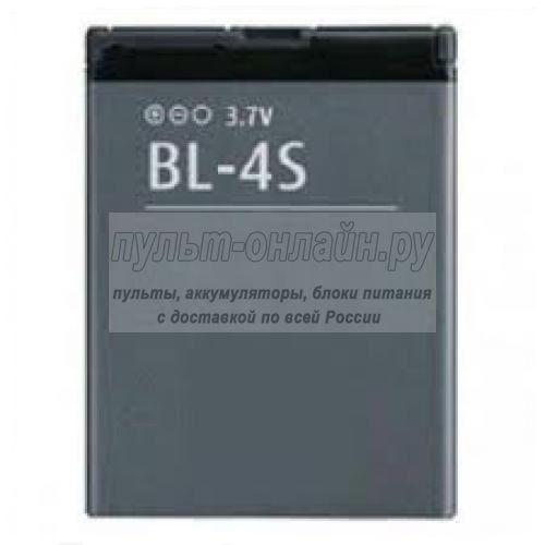 Аккумулятор Nokia BL-4S  техпак