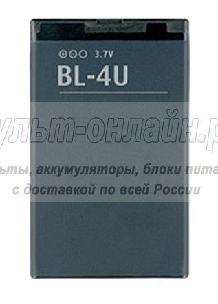 Аккумулятор Nokia BL-4U  техпак
