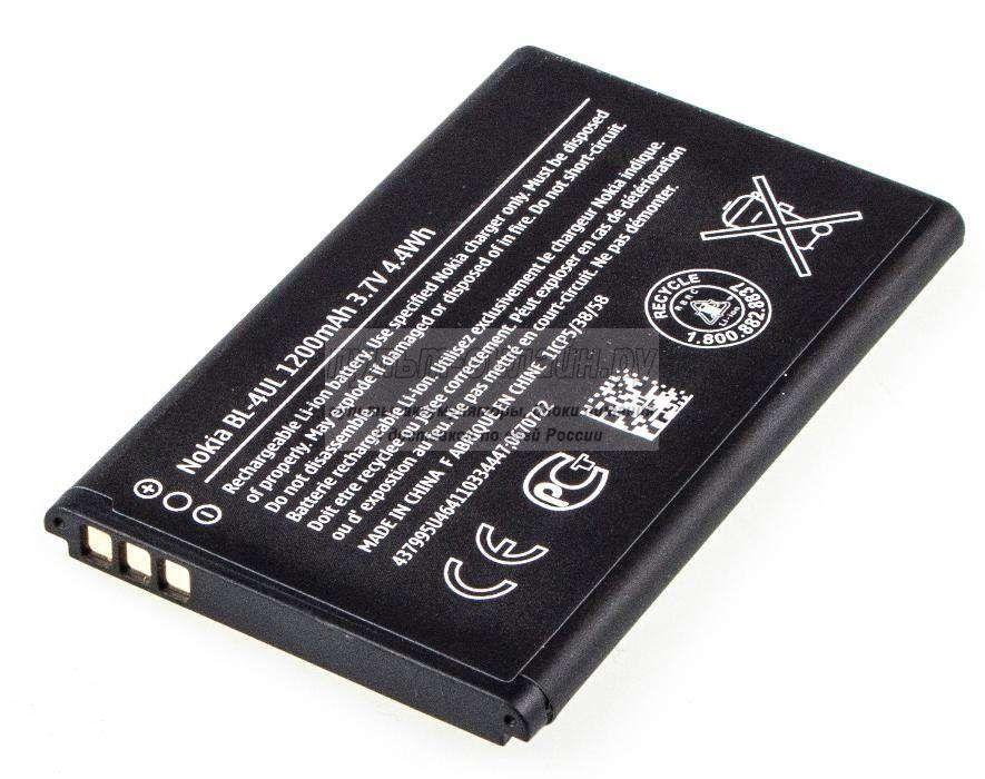 Аккумулятор Nokia BL-4UL 225/225 Dual   (тех.упак)