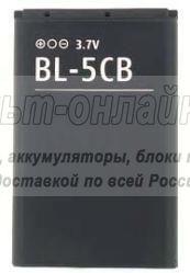 Аккумулятор Nokia BL-5CB  техпак