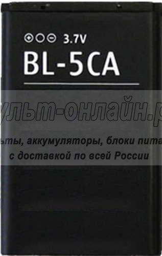 Аккумулятор Nokia BL-5CА техпак