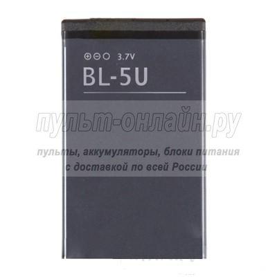 Аккумулятор Nokia BL-5U