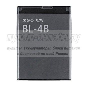 Аккумулятор Nokia BL-4B техпак