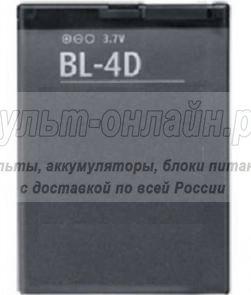 Аккумулятор Nokia BL-4D  техпак