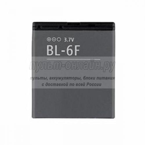 Аккумулятор Nokia BL-6F N95 (8gb)
