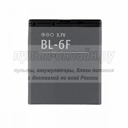 Аккумулятор Nokia BL-6F N95(8gb)  блистер