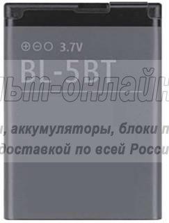 Аккумулятор Nokia BL-5BT  блистер
