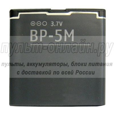 Аккумулятор Nokia BP-5М  7390