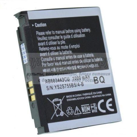 Аккумулятор Samsung G800/S5230  (AB603443CUC)
