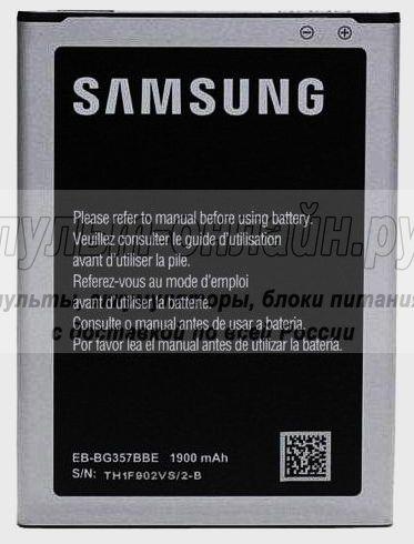 Аккумулятор Samsung Galaxy Ace Style LTE  (EB-BG357BBE)