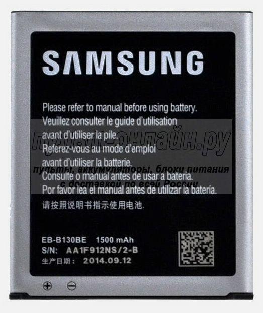 Аккумулятор Samsung Galaxy Ace Style G310 (EB-B130BE, EB-BG357BBE)