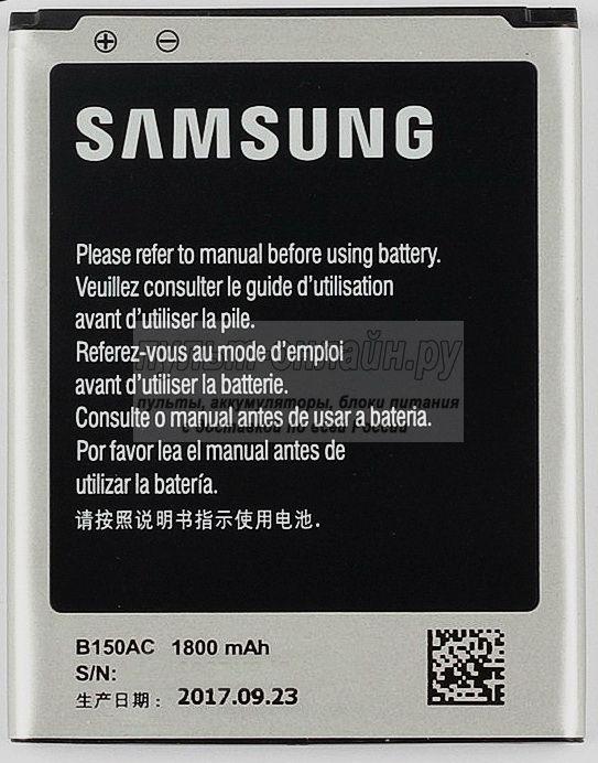 Аккумулятор Samsung Galaxy Core Duos i8260 (B150AE)