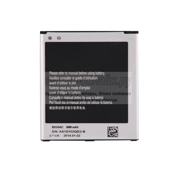 АКБ Samsung Galaxy Mega 5.8, i9152  (B650AC) тех упак