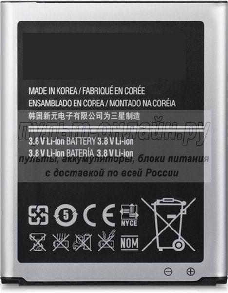 Аккумулятор Samsung Galaxy S4, i9500 (B600BE)
