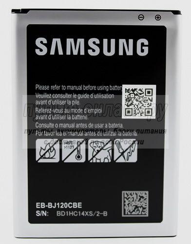 Аккумулятор Samsung Galaxy J1 J120 (EB-BJ120CBE)