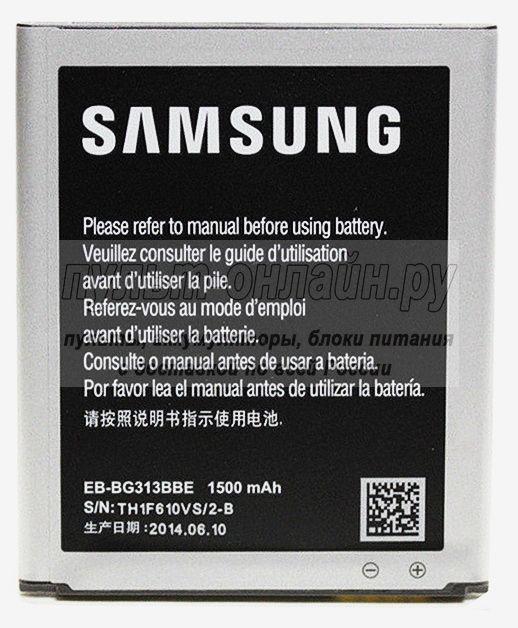Аккумулятор Samsung Galaxy Ace 4  EB-BG313BBE