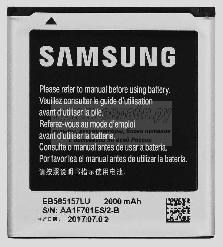 Аккумулятор Samsung Galaxy Core 2   (EB585157LU)
