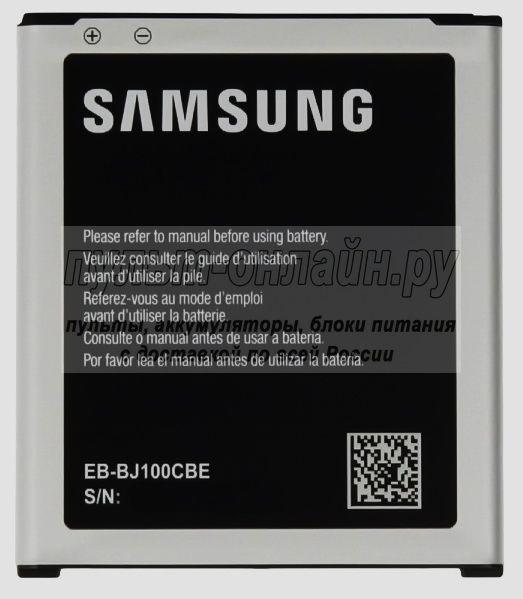 Аккумулятор Samsung Galaxy J1 2015 J100H (EB-BJ100BBE)