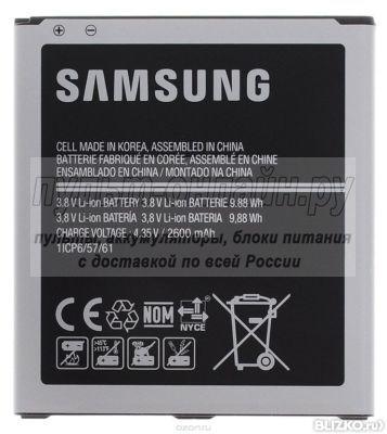 Аккумулятор АКБ Samsung Galaxy J5 2015 (J500F) (EB-BG530CBE) тех упак