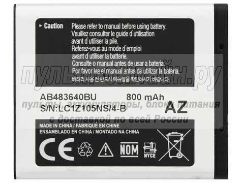 Аккумулятор Samsung J600 (AB483640BU)