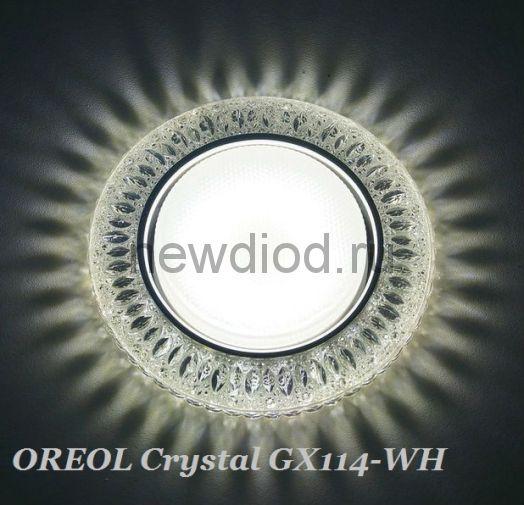 Точечный Светильник OREOL Crystal GX114-WH 122/80mm Под Лампу GХ53 H4 Белый