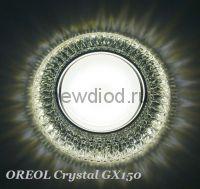 Точечный Светильник OREOL Crystal GX150 130/80mm Под Лампу GХ53 H4 Белый