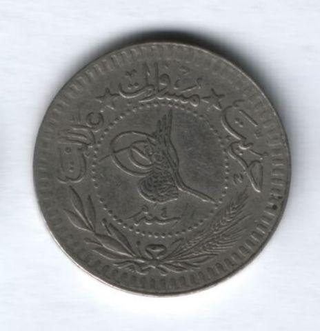 40 пара 1920 года (1336/4) Османская империя, Турция