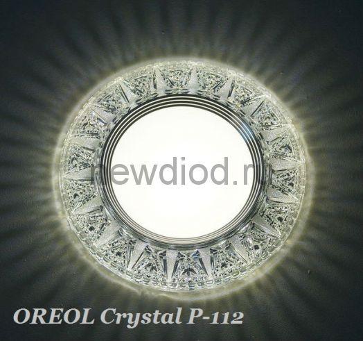 Точечный Светильник OREOL Crystal Rlp P112 4+6Вт 4000K 125/80mm Белый