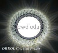 Точечный Светильник OREOL Crystal Rlp P129 4+6Вт 4000K 125/80mm Белый