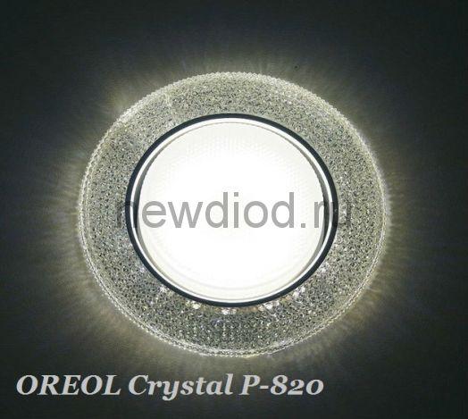 Точечный Светильник OREOL Crystal Р-820 130/80mm Под Лампу GХ53 H4 Хром