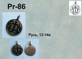 Pr-86 (эмаль)
