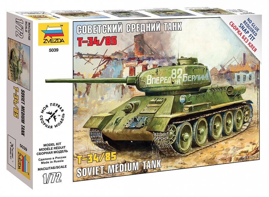 5039 Советский танк Т-34/85 (1:72)