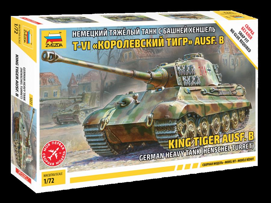 "5023 Танк ""Королевский тигр Хеншель"" (1:72)"