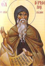 Икона Герман Афонский святитель