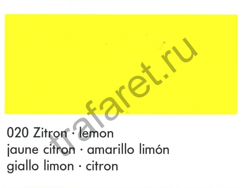 Краска Marabu Glasfarbe GL 020 Lemon 1 л