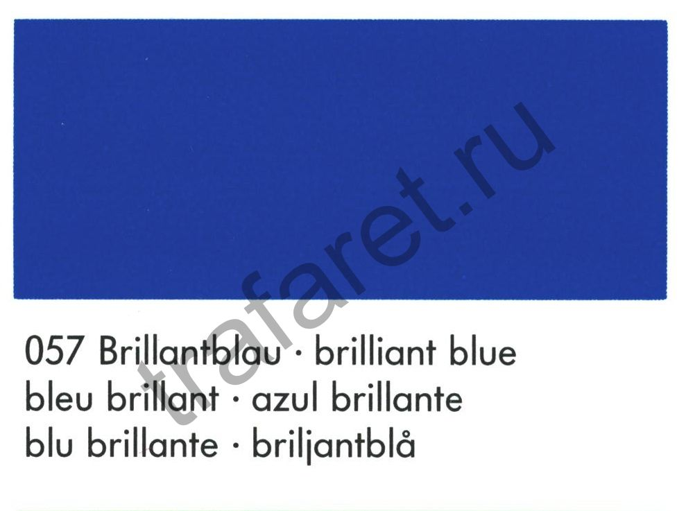 Краска Marabu Glasfarbe GL 057 Brilliant Blue 1 л
