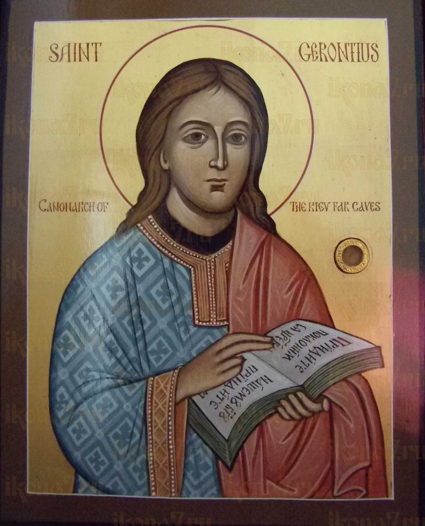 Икона Геронтий Печерский преподобный