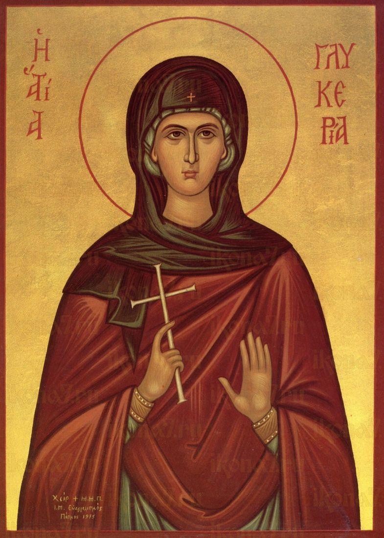 Икона Гликерия Ираклийская мученица