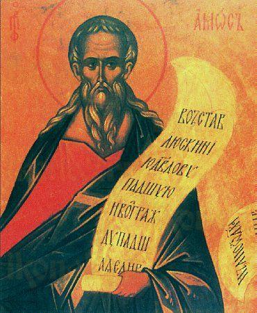 Икона Пророк Амос