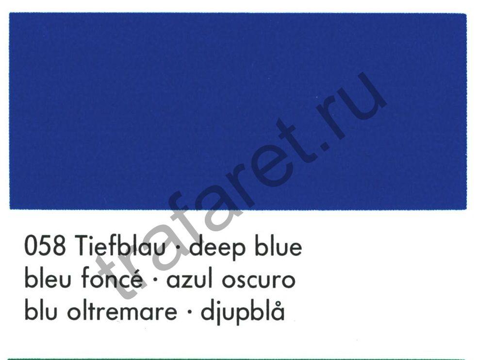 Краска для шелкографии Marapol PY 058  1 л