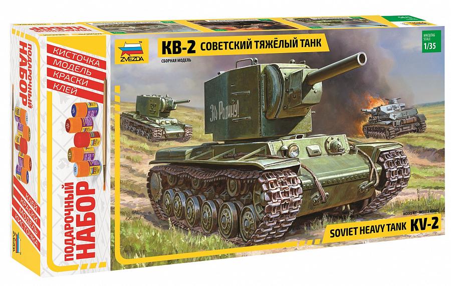 3608ПН Подарочные набор Танк КВ-2 (1:35)
